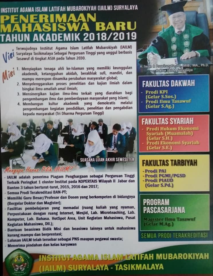 Brosur informasi PMB IAILM